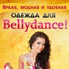 """""""Marta Korzun fashion"""" - одежда для Bellydance"""