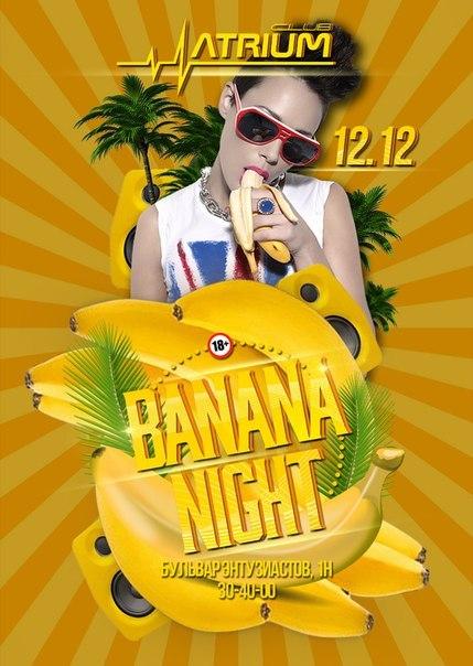 "Афиша Тамбов 12 декабря ""Banana night"" Atrium club"