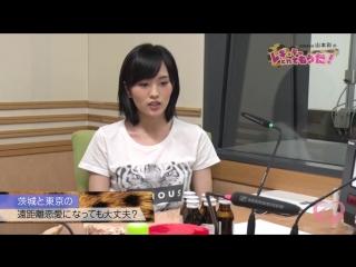 (Kawaiian TV) NMB48 Yamamoto Sayaka Presents - I was able to have a regular radio program ep10