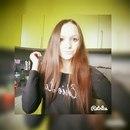 Александра Царева фото #49
