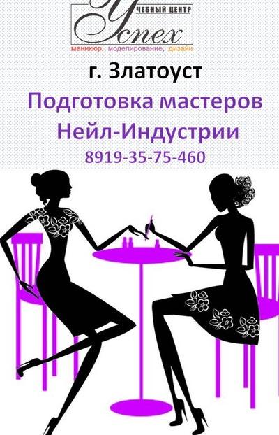 Синий Кошачий Глаз Маникюр Дизайн Фото