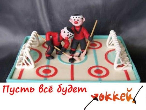 с днем рождения картинки хоккеисту