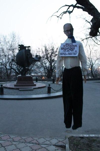 Хроники Новороссии - Страница 26 EQ_JhFtwr6g