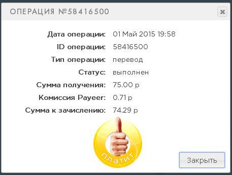 https://cs7066.vk.me/c624018/v624018527/2c49f/GuxU8pdXcxI.jpg