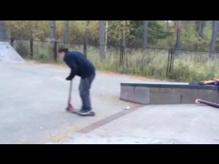 Ali Osmanov skooter mini park edit