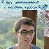 Andrey Kruglik