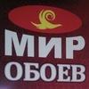 """""""Мир обоев """" в Кукморе"""