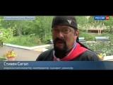 Стивен Сигал в Якутии [2015]