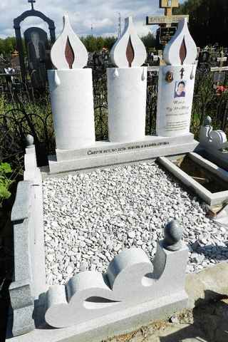 Цена на памятники москва в контакте памятники самара цены без посредников