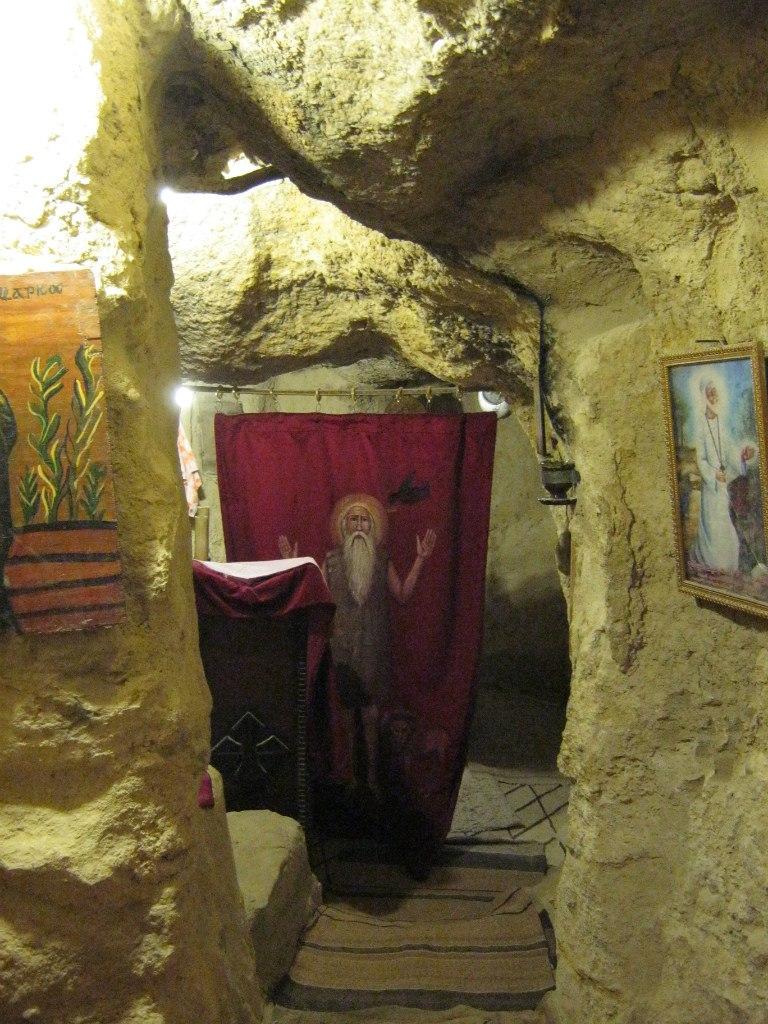 пещерная часовня монастыря святого Павла