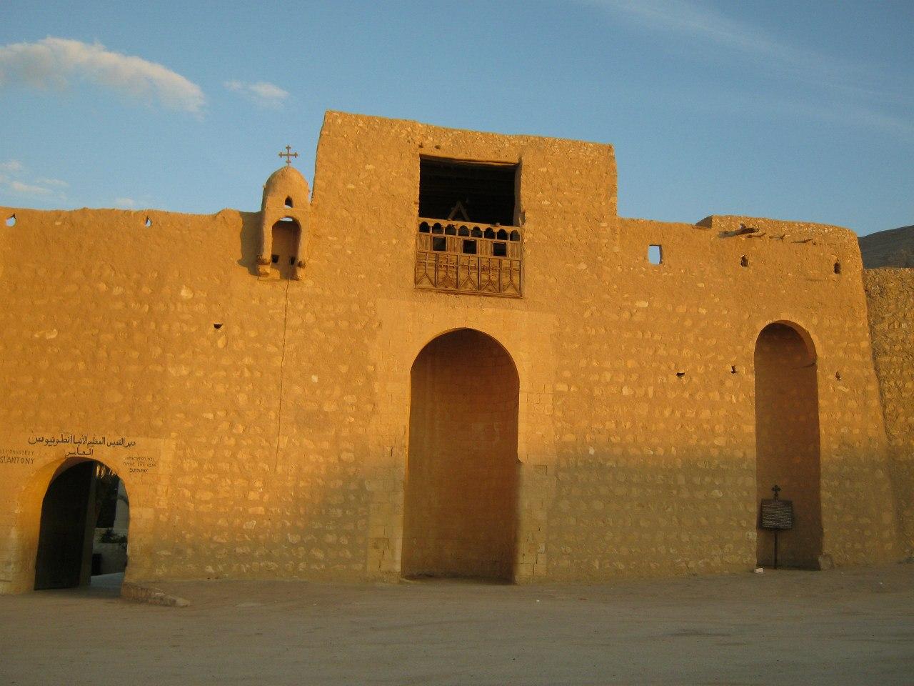 крепость монастыря Святого Антония