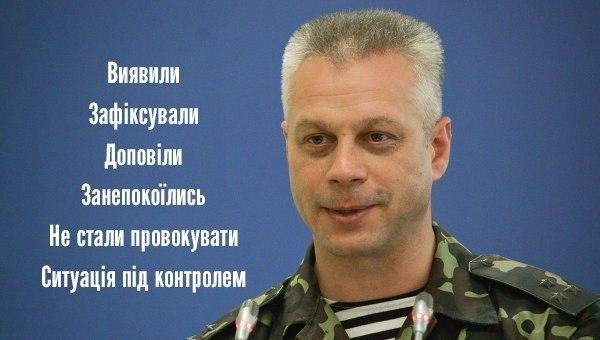 Под завалами Донецкого аэропорта еще могут быть живые воины, - Рубан - Цензор.НЕТ 9167