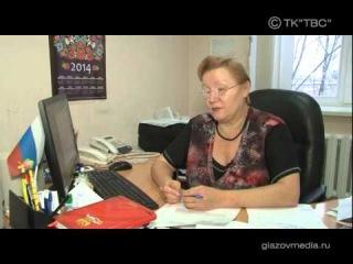 «Glazov-gov.ru» стал победителем в конкурсе на лучший сайт среди городов Удмуртии (16 декабря 2014)