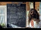 Асгардское Духовное Училище - Урок 17 (Летоисчисление - Наследие - Календарь)