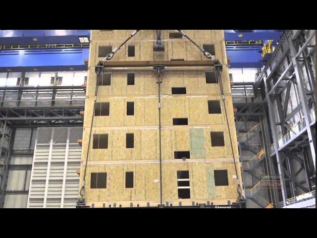 Испытание многоэтажного дома из деревянного каркаса на сейсмоустойчивость 7 5 балла