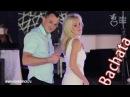 Лучшая свадебная бачата под музыку Xtreme Te Extrano ♥♥♥