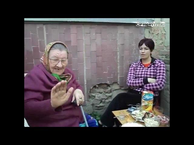 Бабуля жжет. Поет песню о члене