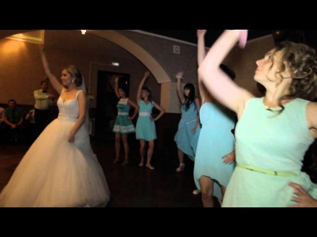 Танец невесты Насти и нас ее подруг переходящий во флешмоб