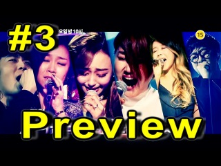 [PREVIEW] Sistar: Hyorin @ MBC I Am A Singer 3 ep.3