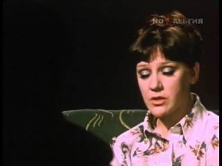 Жанна Бичевская. Найди свою песню (1976)