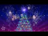 Поздравление с новым годом от канала НКН