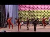СТУДИЯ «М44».Танец