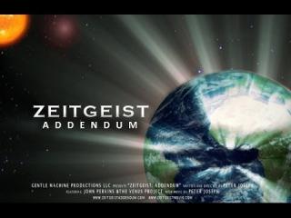 ДУХ ВРЕМЕНИ: ПРИЛОЖЕНИЕ (Фильм 2) 2008