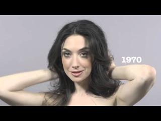 Как менялась женская красота? 100 лет истории за одну минуту