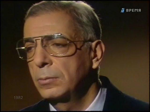 Микаэл Таривердиев Сонеты Шекспира 1982г