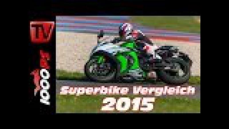 Kawasaki Ninja ZX 10R 2015 im Vergleich Test Rennstrecke