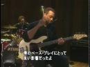 R B Funk Bass - Jerry Barnes