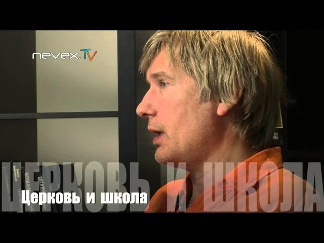 КТО ЕСТЬ ЧТО? - Николай Бондарик