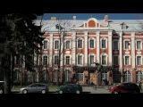 Облюбование Санкт-Петербурга. Здание Двенадцати коллегий
