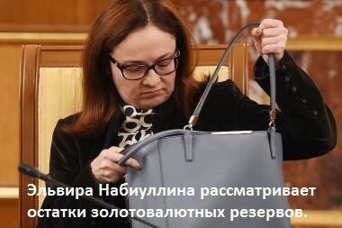 Российские компании впервые с 1999 года сократили иностранные активы - Цензор.НЕТ 5771