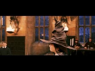 Гарри Поттер и Путь Цитолога