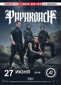 PAPA ROACH (USA) ** 27.06.15 ** С-Петербург