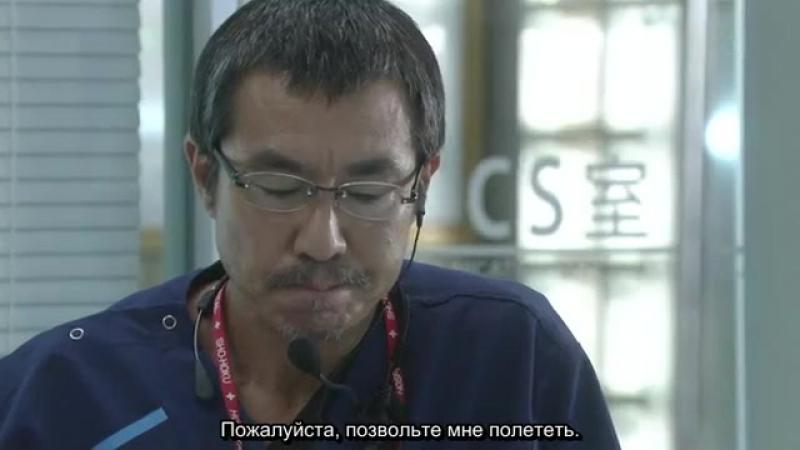 Код Синий / Code Blue [1 сезон 11 серия, русские субтитры]