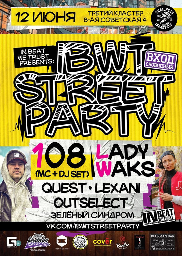 IBWT STREET PARTY