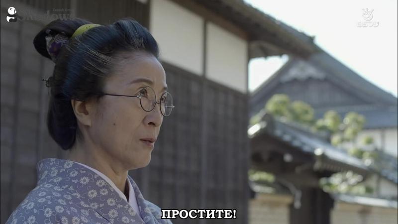 [Shadows] Кот и самурай-2 / Neko Zamurai-2 [2015] [11/11]