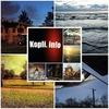 KOPLI.INFO Лучший информационный блог района