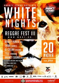 20.06 * White Nights Reggae Fest III (СПб)