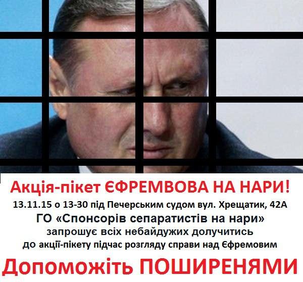 Апелляционный суд отменил оправдательный приговор экс-ректору Налоговой академии Мельнику - Цензор.НЕТ 6469