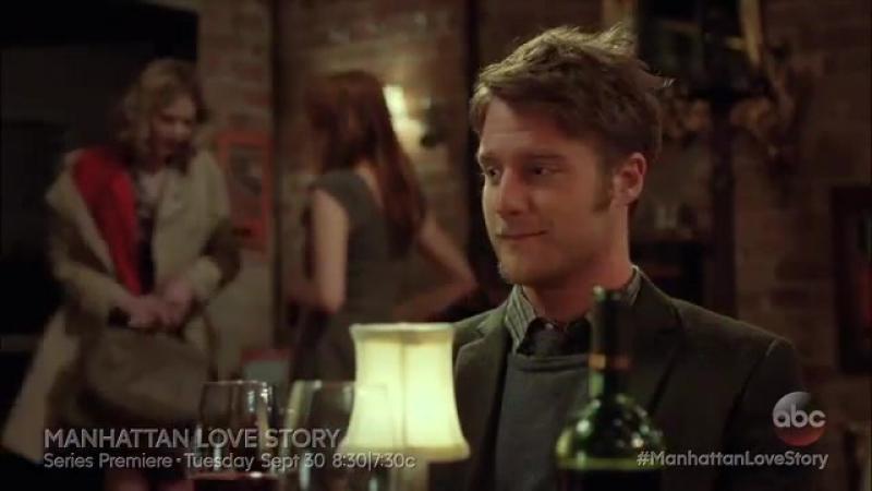 Манхэттенская история любви (1 сезон) — тизер 2