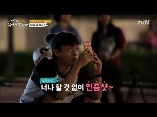 [SHOW] 5.08.2015 tvN Let's Eat with My Friend, Ep.01 - DooJoon & YoSeob Cut #5