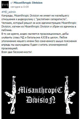 http://pp.vk.me/c624019/v624019738/2d314/4IPjY5bQx9w.jpg