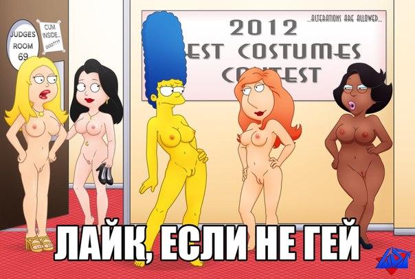 порно мульт комикс хентай: