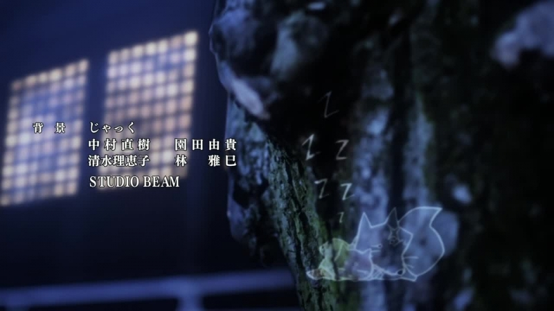 Серебряный лис [ Эндинг ] | Gingitsune [ Ending ]