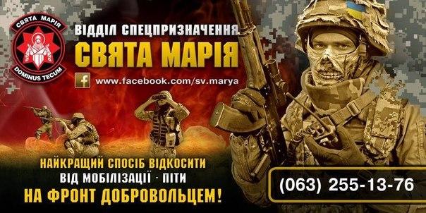 За вечер - 27 обстрелов и бой у поселка Золотое, - пресс-центр АТО - Цензор.НЕТ 5978