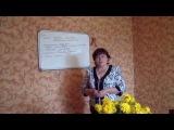 Урок 3 Приглашение в Школу предпринимательства