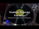 Vladimir Visotsky The Ships Владимир Высоцкий Корабли Vinyl